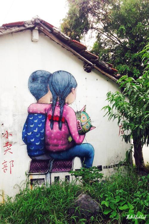 Graffiti Town near Shanghai Fengjing Friends