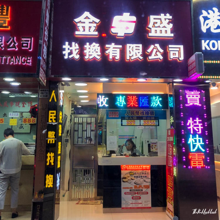 My Favourite Hong Kong Pictures Currency Exchange