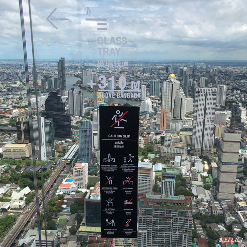 Personal Review of Bangkok's Highest Glass Skywalk Is King Power Mahanakhon Worth Visiting 310 Metres