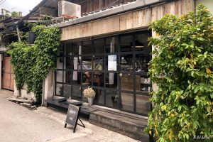 Where to Get the Best Coffee in Chiang Mai Graph Cafe