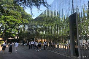 Review MAIIAM Contemporary Art Museum Chiang Mai Mirror Wall
