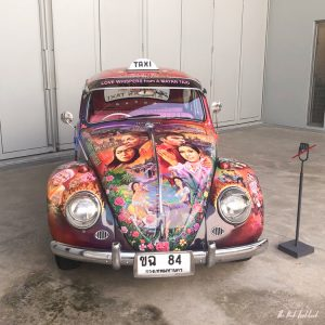 Review MAIIAM Contemporary Art Museum Chiang Mai Volkswagen Beetle