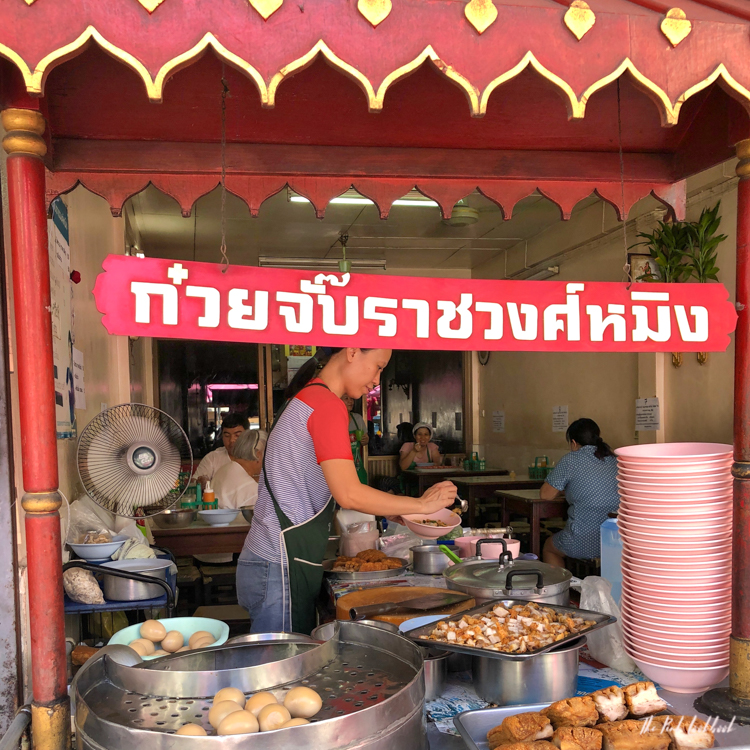Exploring Bangkoks Neighbourhoods A Walk in Ari Street Food